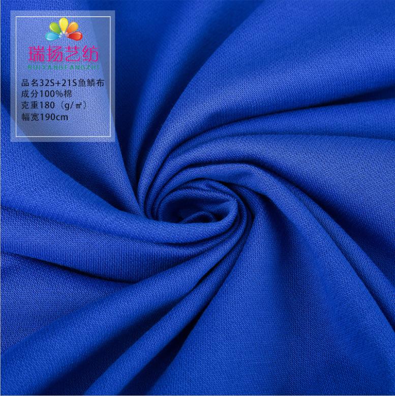 Bông cá quy mô áo (áo len nhỏ) amazon thể thao và giải trí quần áo vải cung cấp