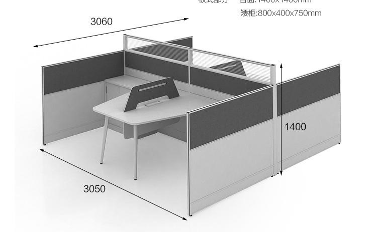 Dio - đơn giản là nhân viên văn phòng hiện đại. Nội thất bàn máy tính bàn bàn bình phong 4 người tổ