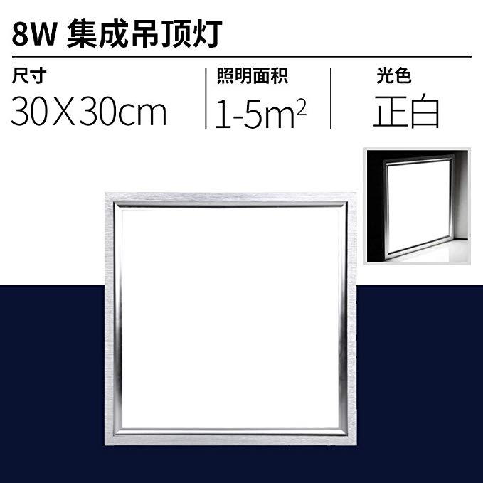 Tích hợp trần dẫn ánh sáng nhà bếp 300x300x600 bảng điều chỉnh ánh sáng nhôm khóa ban nhúng bảng điề
