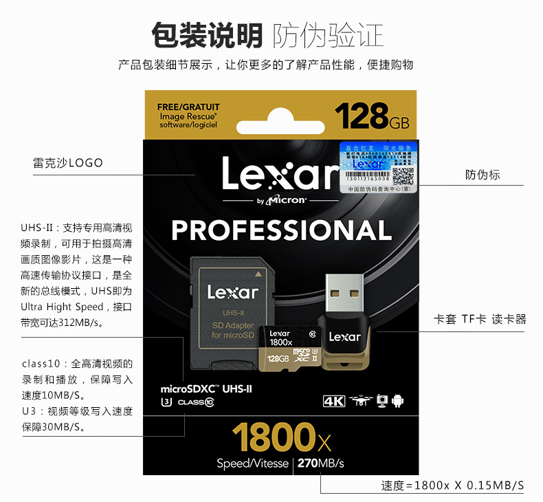 Ray Lexar TF 128G 1800X 270M đại cương GoPro 4K thẻ nhớ camera tốc độ cao