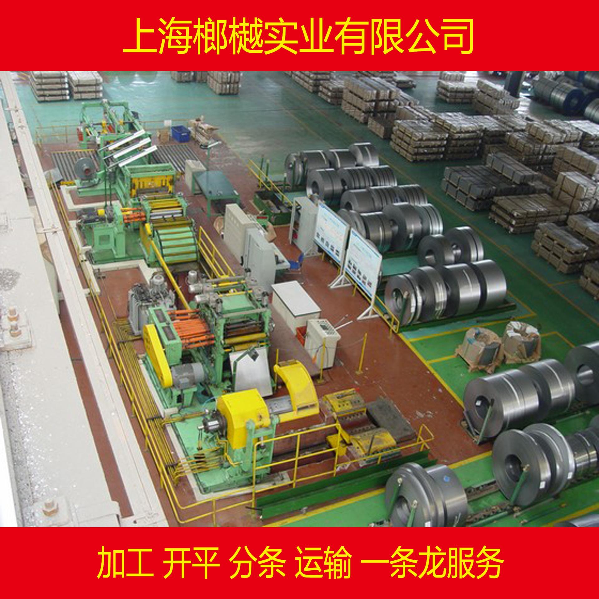 Hiện trường các nhà sản xuất BLD tấm thép cán nguội volume surface chất lượng tốt nhưng BLD tấm thép