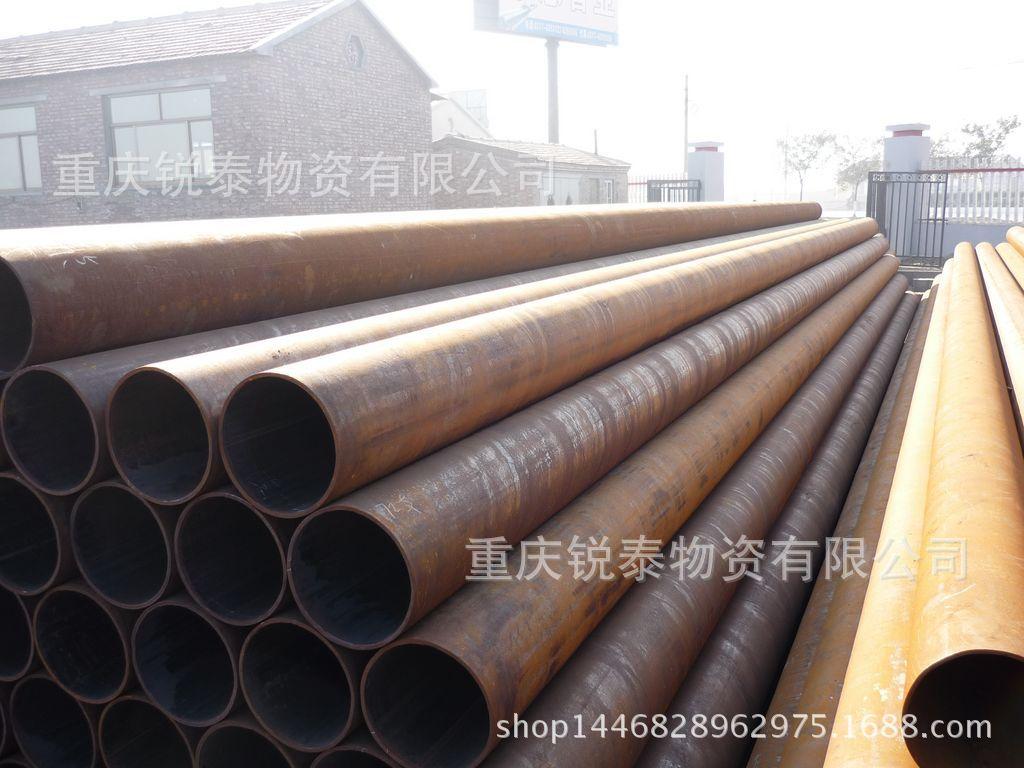 Trùng Khánh Tứ xuyên tường dày corbieri guizhouensis cỡ lớn, các nhà sản xuất cung cấp chỗ ống thép