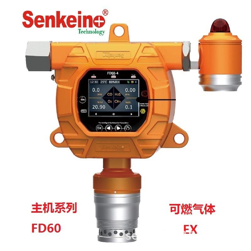 Khí dễ cháy EX cố định máy dò khí đơn, cảm biến cấp công nghiệp, chống sốc ngộ độc