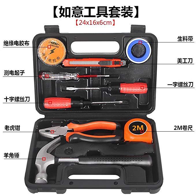Của nhãn hiệu kết hợp hộ gia đình công cụ thiết lập phần cứng bộ thợ điện chế biến gỗ sửa chữa kit k