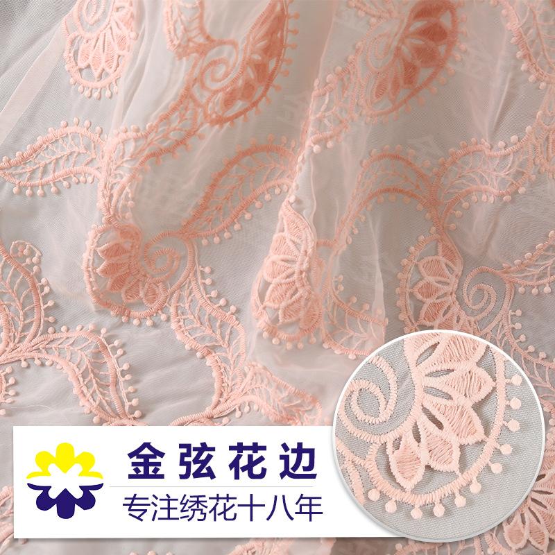 3d ba chiều thêu organza laser ba chiều thêu vải váy cưới dây áo thêu lưới vải