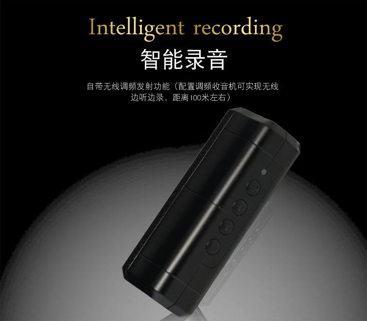 Bút máy ghi âm kỹ thuật số, máy ghi âm độ nét cao một máy ghi âm.