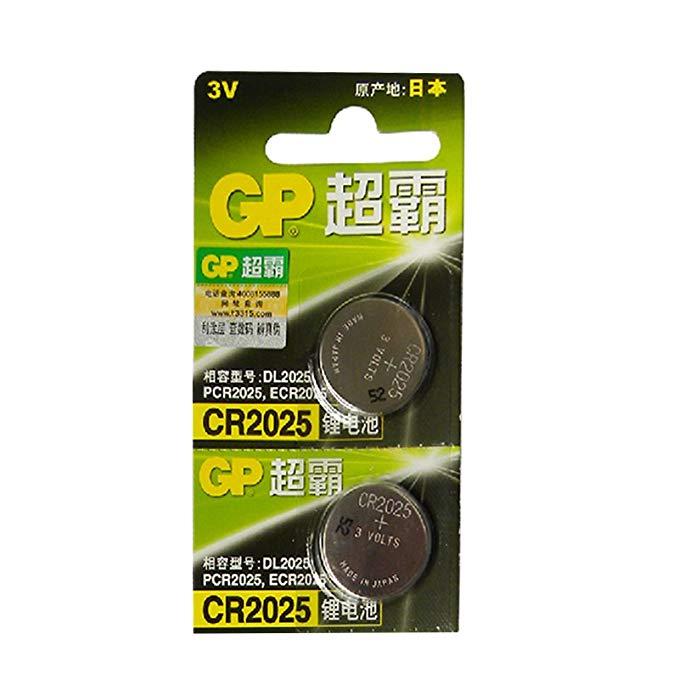 GP Super CR2025 nút pin lithium 3V nút pin xe điều khiển từ xa pin 2 miếng