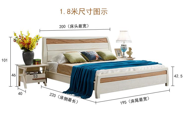 Bắc Âu 1,5 mét, cao su gỗ thật đấy giường ngủ bàn ghế gỗ sồi đỏ trưởng thành hôn giường 1.8 mét. Bán