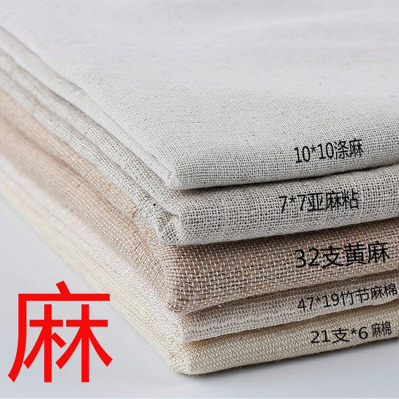 Bán chạy nhất vải lanh bông vải hành lý giày sofa vải vải nền nhuộm hàng thủ công lanh bông vải