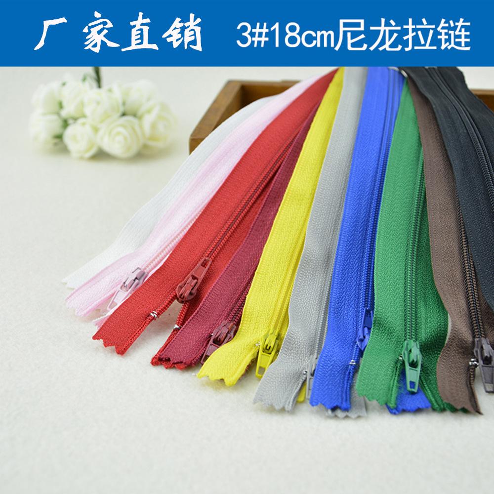 Nhà sản xuất khuyến mãi bán buôn 3 nylon dây kéo quần áo polyester màu ngưỡng dây kéo chế biến tùy c