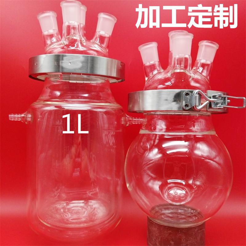 Hai nồi hơi ống kính hình 1L mở lò phản ứng hai nồi hơi, phòng thí nghiệm, đồ thủy tinh