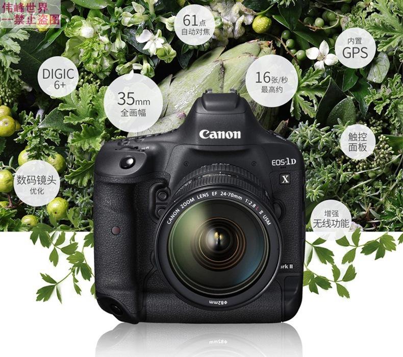 Canon EOS 1DX Canon Mark II thân máy bay hạng camera 1DX2 máy rời