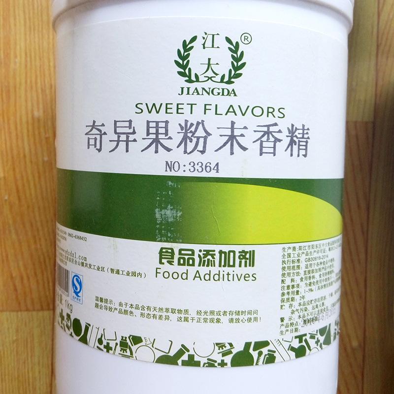 Kiwi bột hương vị nhiệt độ cao ăn được Kiwi hương vị trái cây hương vị thực phẩm phụ gia hương vị bá