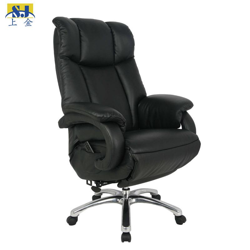 Kim Trung cấp trên ghế giám sát ghế máy tính R132HL76 ghế ghế xoay ghế khách ghế Gaming.