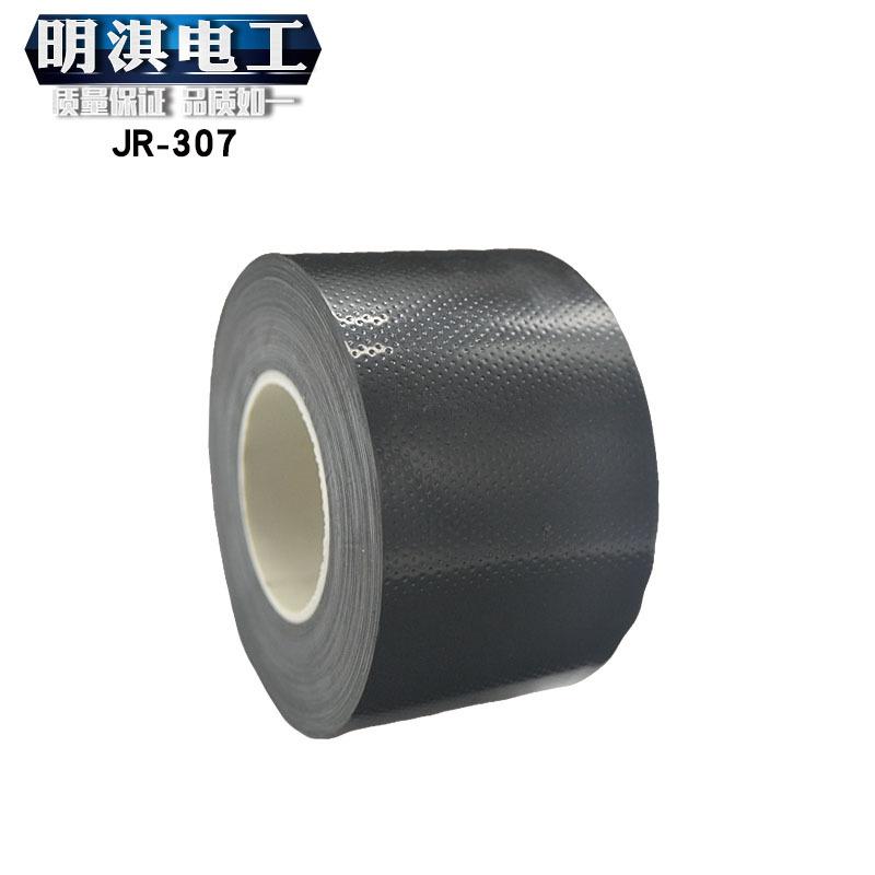 JR-307 Băng keo điện Băng keo tự dính Băng keo cách điện Băng keo chống thấm áp suất cao Băng chống
