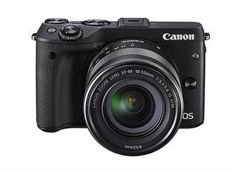 Máy ảnh có thể nộp đơn xin cấp Giấy chứng nhận đăng ký ce EN60950 đâu?Bao nhiêu tiền 18770960030