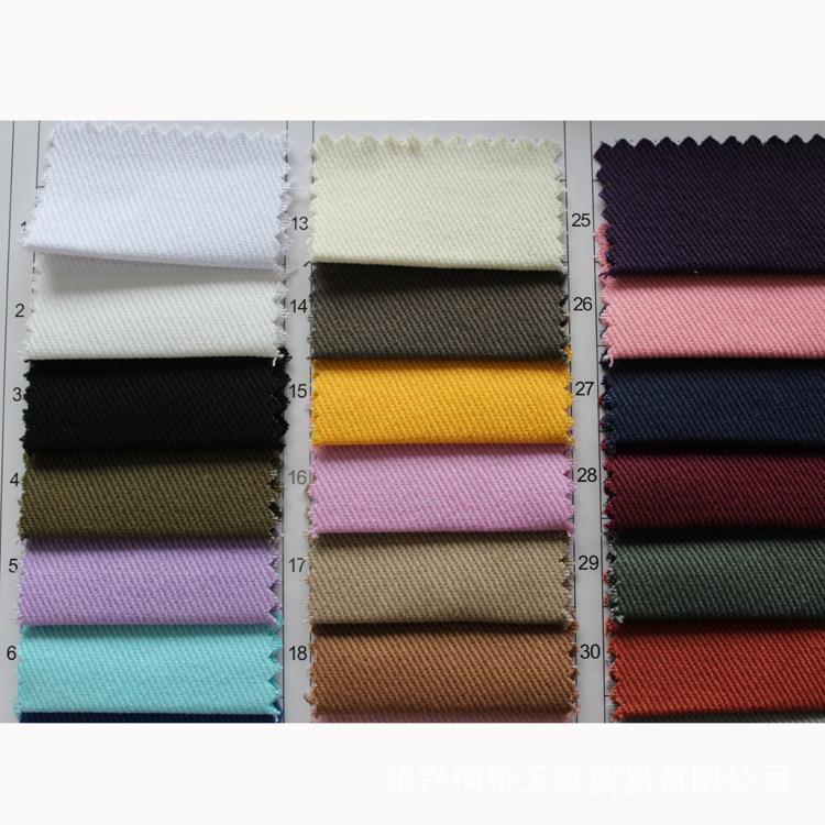 Tiange 7 * 7 cotton không đàn hồi twill denim không đàn hồi lưu động thẻ cotton casual bảo hộ lao độ