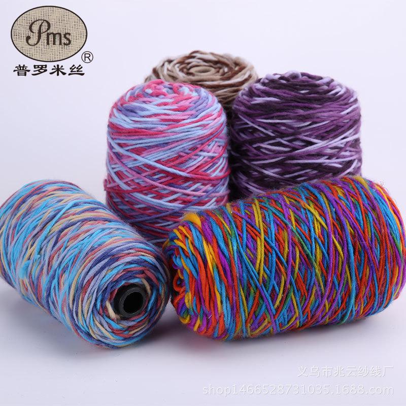 Off-the-shelf fancy sợi sợi đặc biệt đầy đủ sợi acrylic phân đoạn nhuộm Iceland dòng đầy màu sắc moh