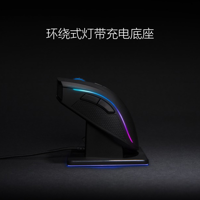 Razer Bolyeria multocarinata Mamba MudBud Cobra RGB 5G chuột không dây cáp trò Gaming.