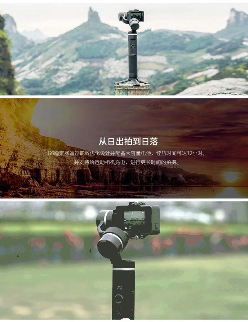 G6 Haeundae cầm tay dùng máy ba trục chuyển động ổn định chống gậy hỗ trợ tự chụp ảnh Bluetooth.