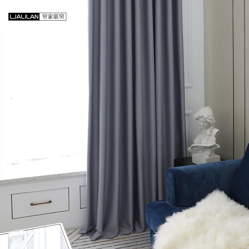 Bắc âu vật lý và bảo vệ môi trường đầy đủ màn rèm vải Polyester giả linen màn rèm cửa Gaotafu phòng