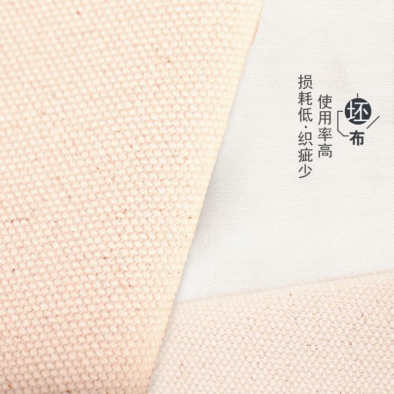 Ding thương hiệu vải màu xám hàng tồn kho vải bán buôn bông Dày bông vải tại chỗ hành lý khăn trải b