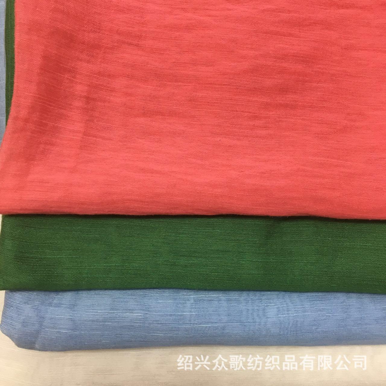 Bán buôn vải Nylon Vải bông và vải dệt thoi Tencel Áo thun thể thao mùa xuân và mùa hè Quần dài thời