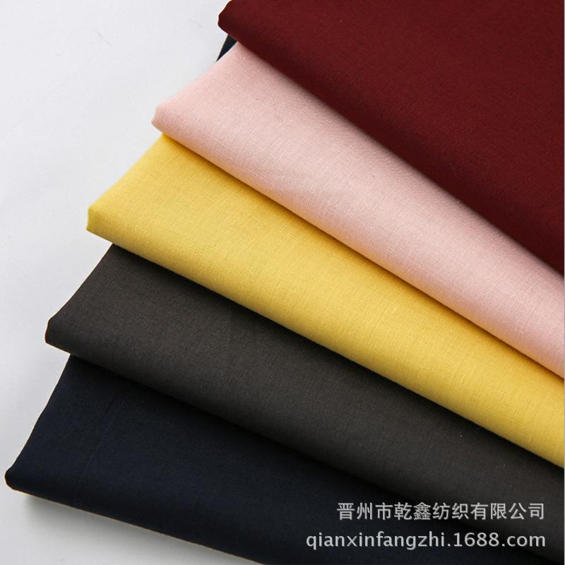 Cung cấp vải nhuộm tẩy trắng nhà máy trực tiếp 45 s sợi hóa học vải vải polyester tinh khiết