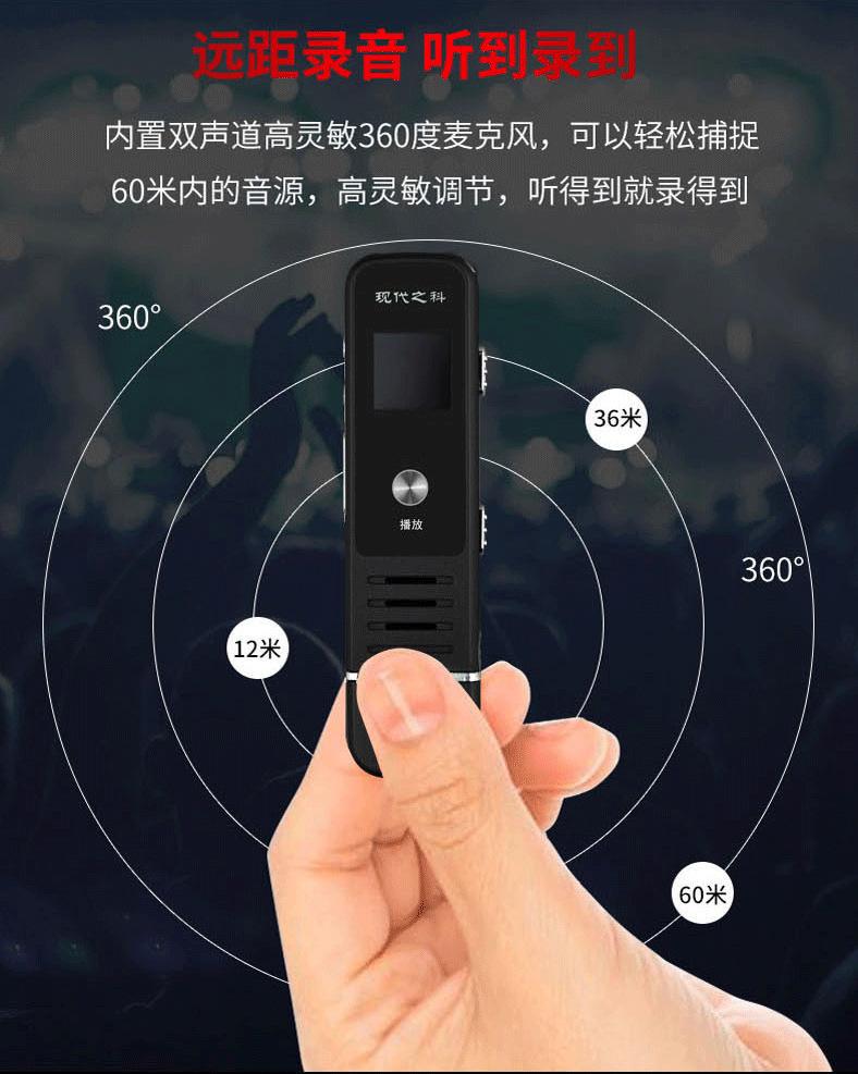 Nhà máy cung cấp nhiều chức năng USB thẳng máy ghi âm chuyên nghiệp từ độ nét cao xa bút nhỏ giảm nh