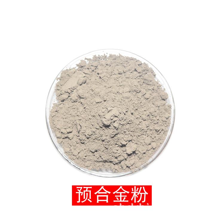 Kim loại trái phiếu, prealloyed bột, cao cấp mài bột công thức bột, đồng dựa trên bột hợp kim