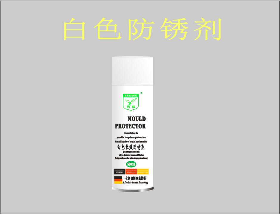Baijing BJ-501 trắng khuôn chất ức chế gỉ: phụ gia vật liệu tổng hợp