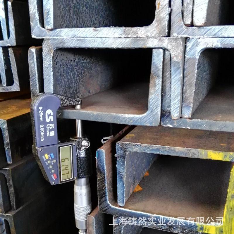 Bán hàng có thể được tùy chỉnh tiêu chuẩn Anh kênh thép tại chỗ S235JR tiêu chuẩn Anh kênh thép Q235