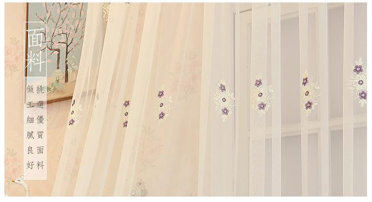 [New rèm Hưng] mới châu Âu song sa rèm cửa Ngọc Lan thêu vải thưa phòng khách phòng ngủ riêng.