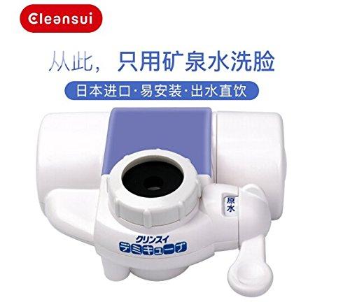 Cleansui có thể được nước Nhật Bản máy lọc nước CT753 nhà thẳng uống bếp vòi lọc nước