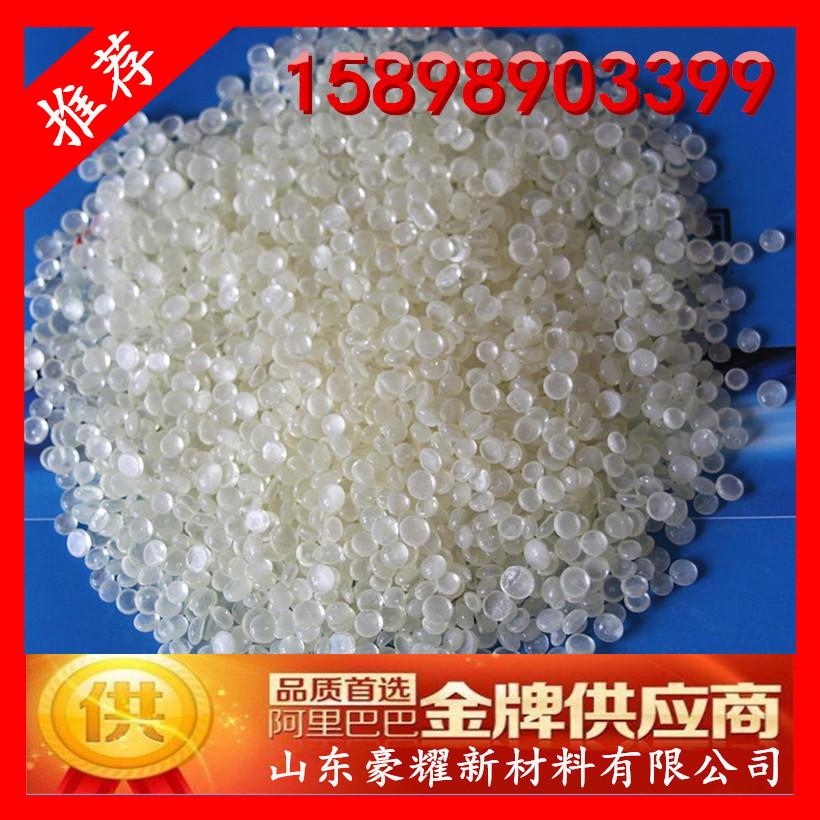 Cung cấp nhựa T100 T105 (có thể cung cấp mẫu) với số lượng lớn hydro nhựa ưu đãi