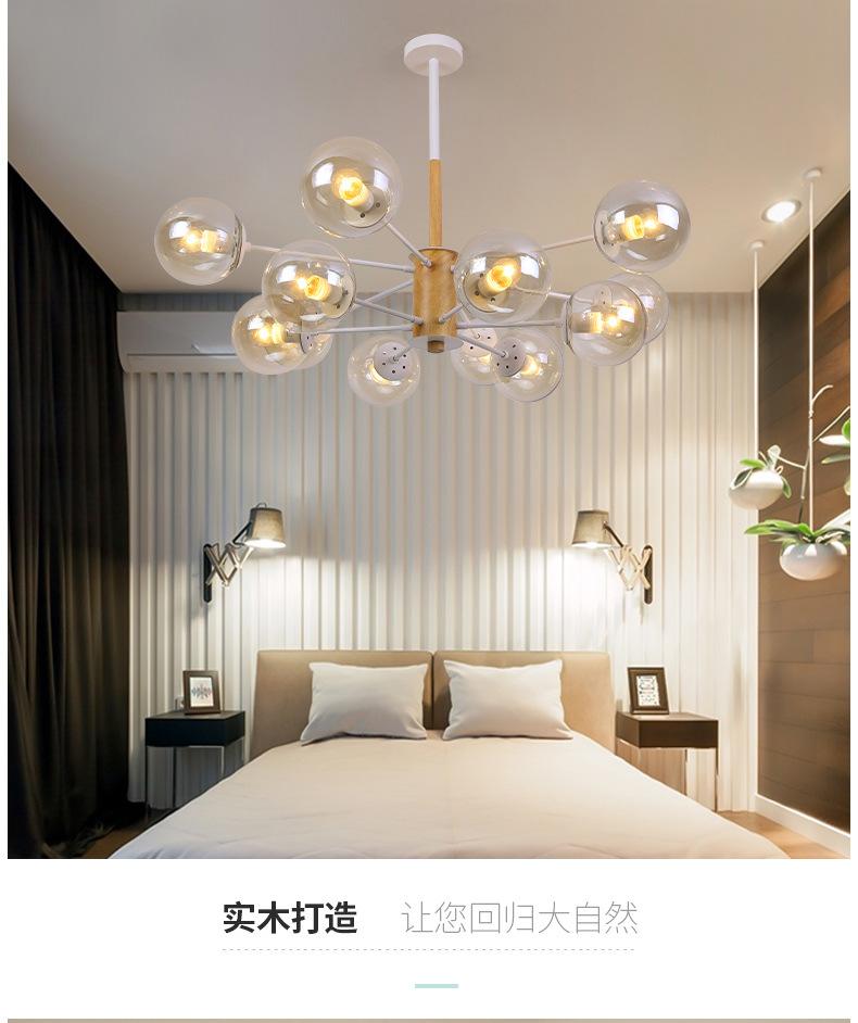 Đèn phòng khách sau khi kính đèn chùm sáng tạo cá tính hiện đại phân tử nhà hàng khách sạn đèn chùm
