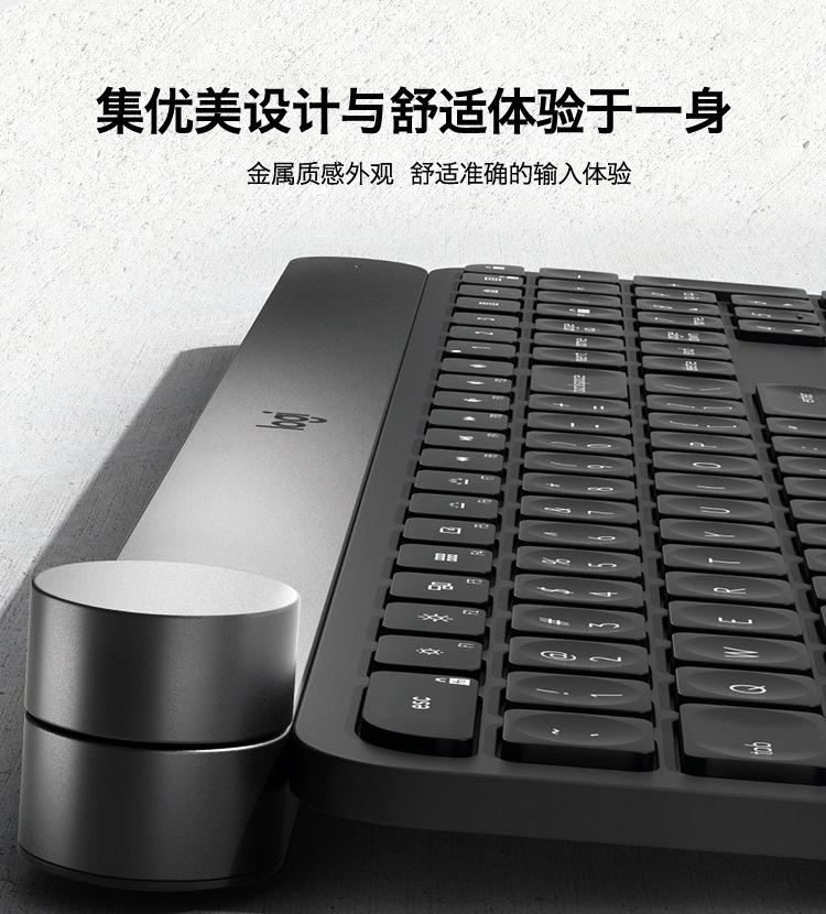 Logitech Craft bàn phím Bluetooth không dây điều khiển thông minh điều khiển nhiều hoạt động kết nối