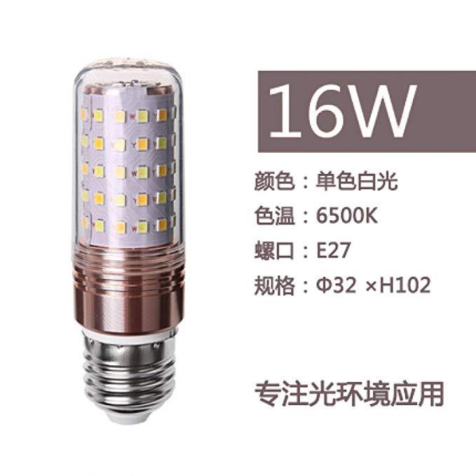 Bóng đèn LED siêu sáng e27 vít ba màu mờ ngô đèn e14 nhỏ miệng sáng tiết kiệm năng lượng ánh sáng bó