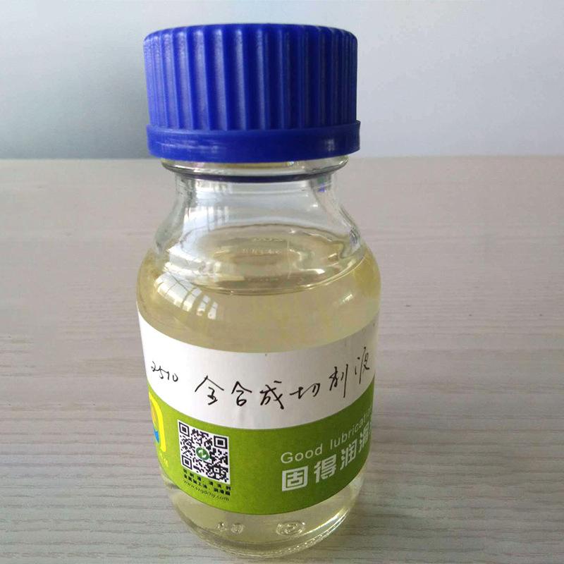 Chất lỏng cắt tổng hợp hoàn toàn Chất lỏng cắt chống gỉ màu xanh lá cây GD2510 18 / 200L hỗ trợ chế