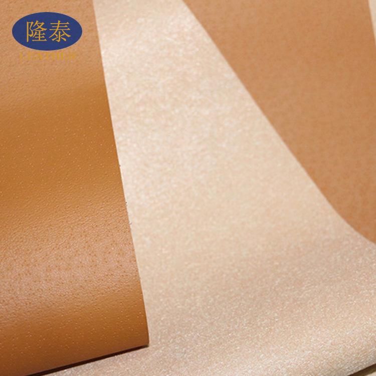 Đục lỗ da heo dưới PU thoáng khí nhân tạo giày da lót hành lý vành đai giả da vải tự làm nguyên liệu