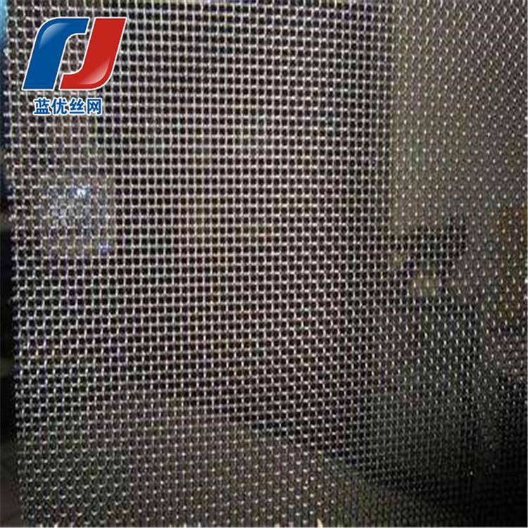 Cung cấp trực tiếp tại chỗ Phun nhựa kim cương lưới 316 lọc kim loại dệt lưới có thể được bán buôn C