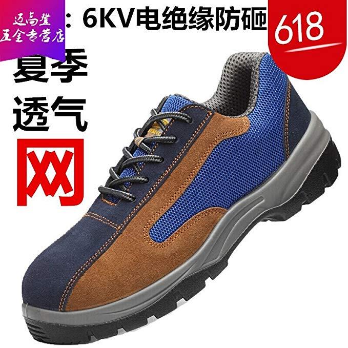 Bảo hiểm lao động giày nam nhẹ chống đập chống xuyên thép cap toe giản dị thợ hàn mùa đông bông giày
