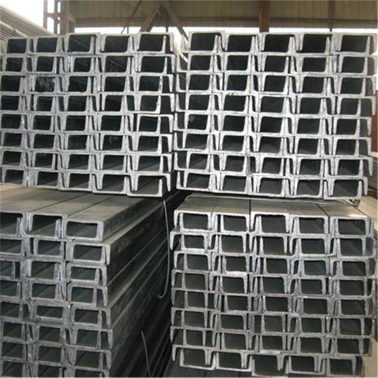 Trùng Khánh tiêu chuẩn quốc gia kênh thép bán buôn phi tiêu chuẩn chiến thắng tiêu chuẩn kênh thông