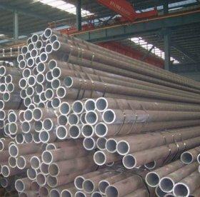 Ống thép liền mạch 20 # Xinfei ống thép