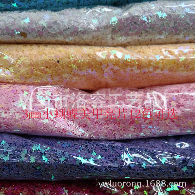 New Nail Art Trang Sức Clover Sequins Nail Sticker Symphony Bướm Sequins DIY Hollow Nail Mẹo