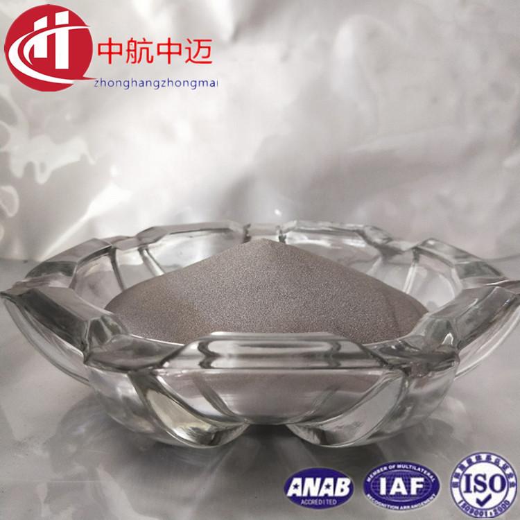 Cung cấp Fe-60 sắt dựa trên hợp kim bột sắt dựa trên hợp kim phun bột sắt dựa trên phun phun hàn bột