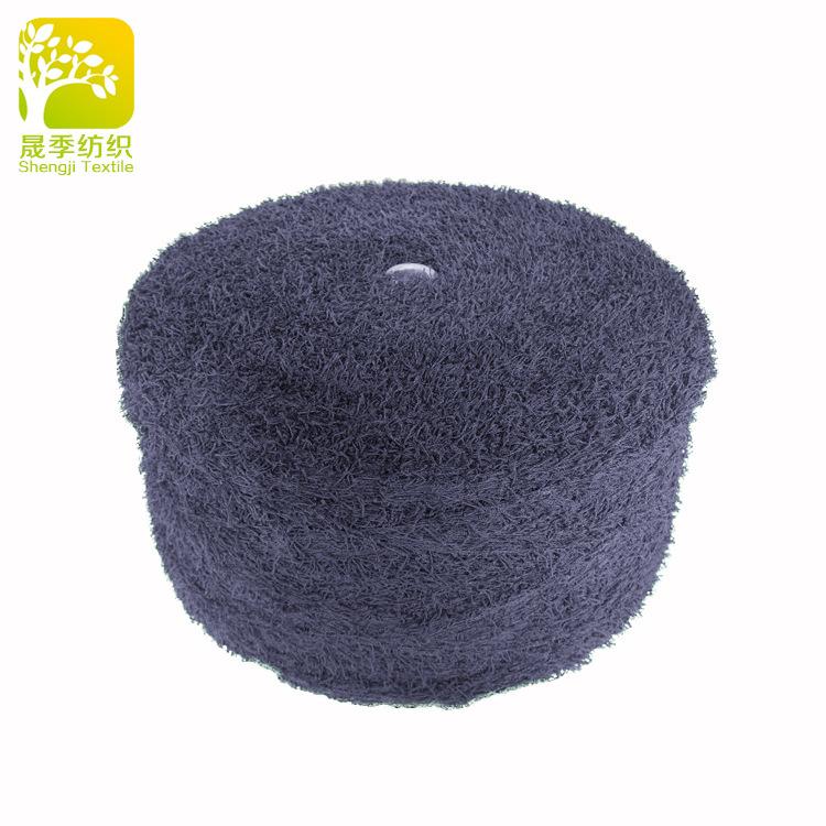 5S / 1 mét bột sợi 5 sợi đơn sợi gạo sợi fancy sợi đặc biệt