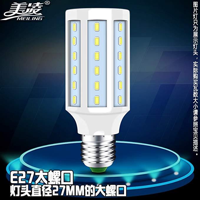 Bóng đèn LED nhà tiết kiệm năng lượng bóng đèn E14 vít E27 xoắn ốc ngô ánh sáng bóng đèn siêu sáng t