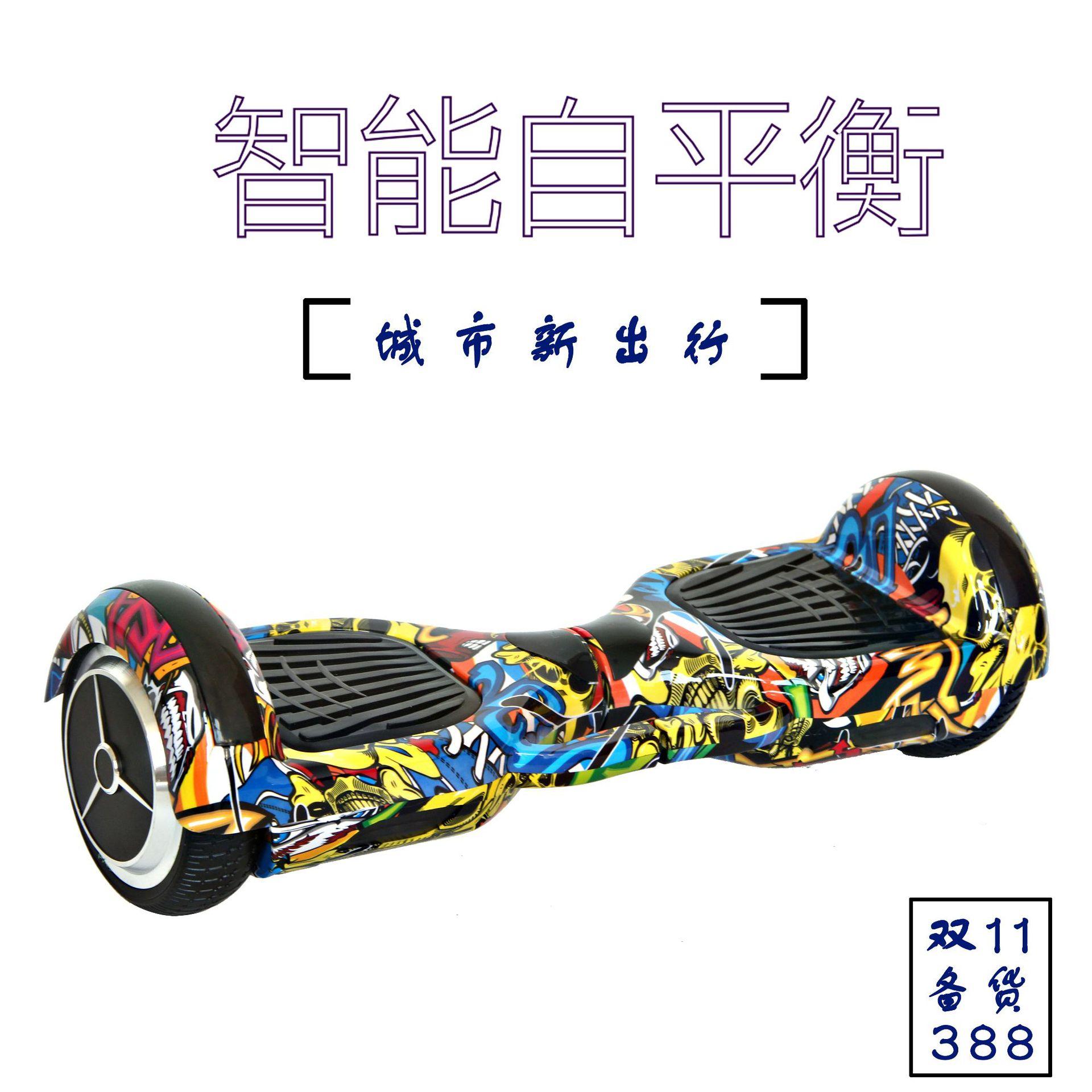 Xe điện cân bằng 2 bánh điều khiển thông minh