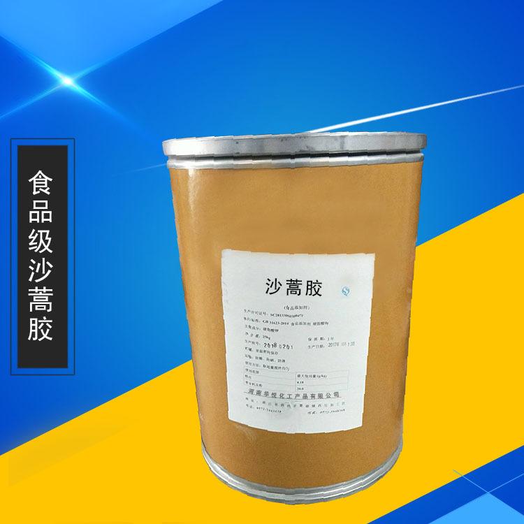 Kẹo cao su artemisia cấp thực phẩm, phụ gia thực phẩm, mì ống, tăng cường tự nhiên, artemisia